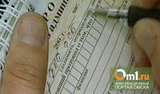В Омске директора института РАН оштрафовали за неподдержку малого бизнеса