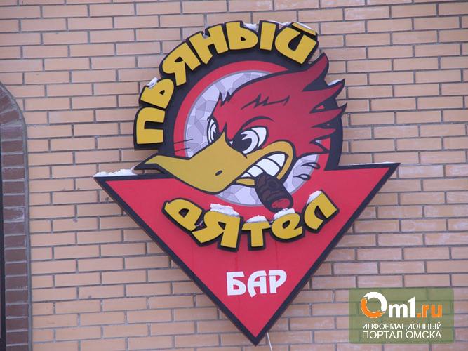 В Омске все-таки закрылись «Пьяный дятел», «Прага» и «Хали-Гали»