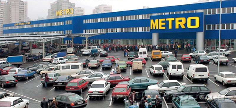 Омский гипермаркет Metro оштрафовали за рыбу и мясо