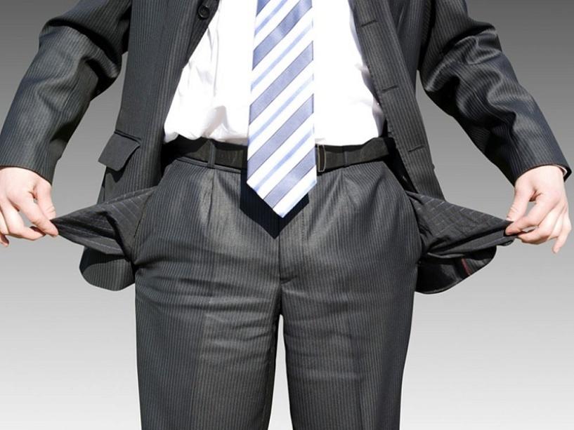 Запись о банкротстве гражданина будет отражаться в его кредитной истории