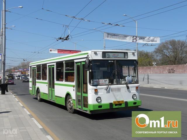 Омские автобусные маршруты снова оптимизируют