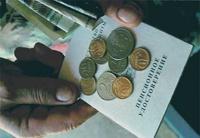Негосударственные пенсионные фонды хотят превратить в АО