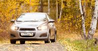 А теперь — прощайте: Chevrolet и Opel окончательно уходят из России