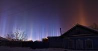 Омичи смогли наблюдать в небе световые столбы