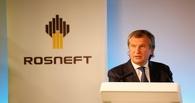 Игоря Сечина оставят без государственных денег из-за кризиса