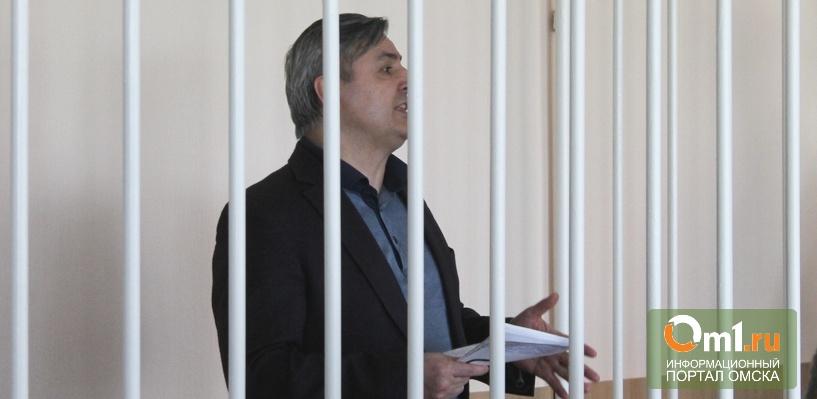 Гамбург заявил, что не вступал в сговор со сбежавшим Меренковым