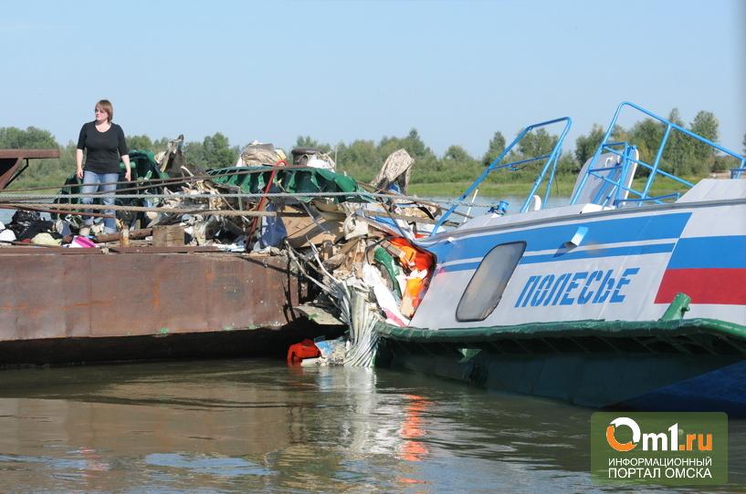 В крушении «Полесья-8» в Омске Ространснадзор обвинил экипаж и руководство речпорта