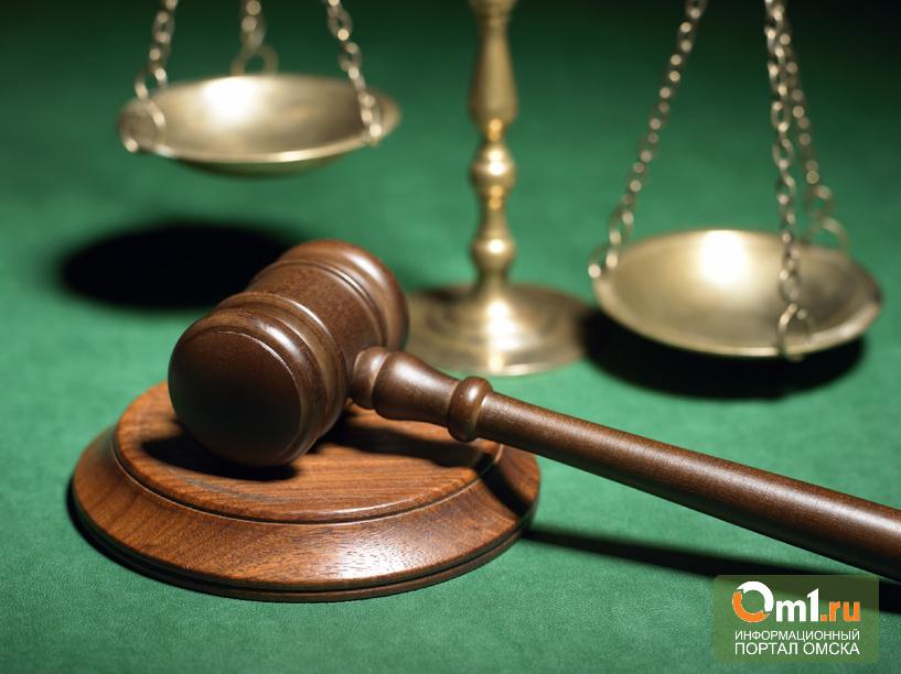 В суд передано дело председателя омской РЭК, обвиненного в халатности