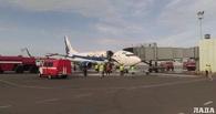В Казахстане после высадки пассажиров загорелся самолет