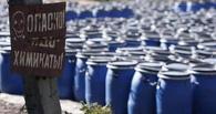 У предприятия «Мерк» не оказалось лицензии на обезвреживание нижегородских отходов