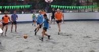 В Омске открыли универсальную спортплощадку