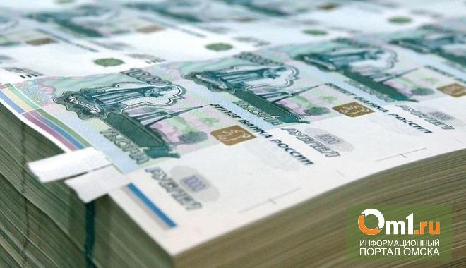 Омский бюджет пополнился на 23 миллиона рублей за счет штрафов предпринимателей