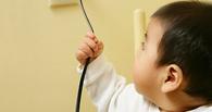 В Омской области ребенок засунул в розетку венчик от миксера