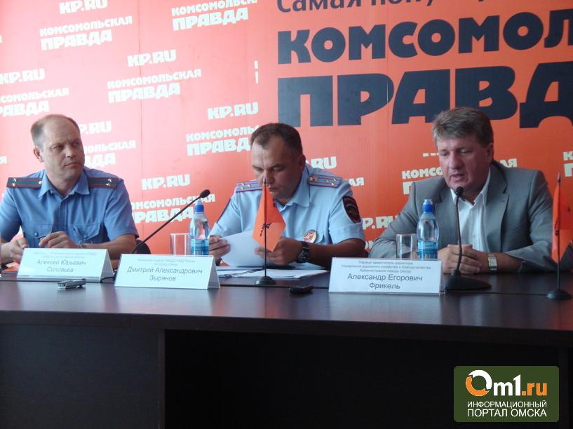 ГИБДД: Ям на омских дорогах не будет до конца октября. Их уже почти нет