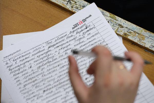 «Тотальный диктант» в Омске прочитает Виктор Назаров
