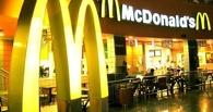 McDonald's купил помещение под свой ресторан в Омске