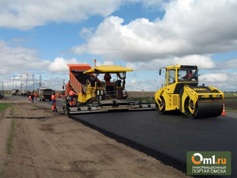 В 2013 году дорогами обзаведутся еще 13 сел Омской области