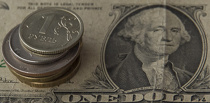 Всего-то 66,5 млрд долларов: за год Россия сократила вложения в облигации США на 40%