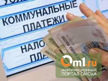 С 1 июля РЭК Омской области повышает тарифы на газ, свет, тепло и воду