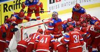 Америка, жди! Россия обыграла Швецию и вышла в полуфинал ЧМ по хоккею