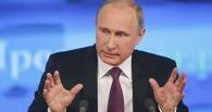 Владимир Путин: «Импортозамещение — это не какой-то фетиш»