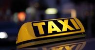 Трое омичей избили таксиста, чтобы угнать его автомобиль