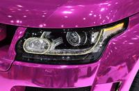 Создан гламурный Range Rover. Аккурат к 8 Марта