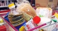 Мэрия Омска опубликовала новые цены на основные продукты питания