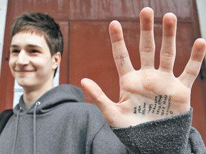 За ЕГЭ по русскому языку 24 омских школьника получили 100 баллов
