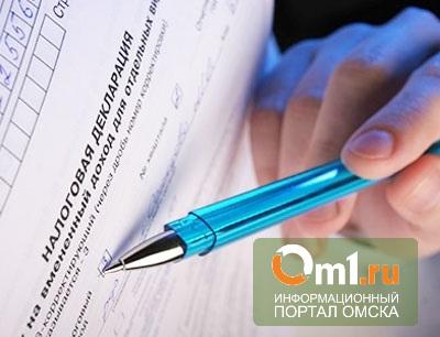 Омская ФНС получила нагоняй за передачу мэрии данных о должниках