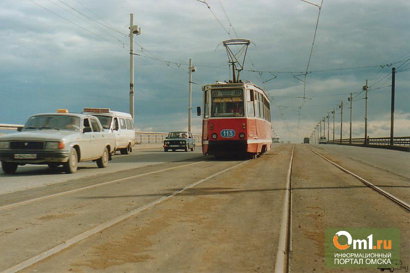 Омские депутаты высказались «за» возрождение трамвая на Левый берег