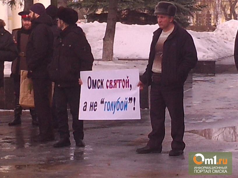 Омские казаки все-таки пикетировали концерт Моисеева