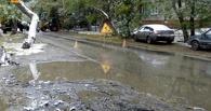 В Омске рядом с кварталом «Полежаева-Шрейдера» прорвало трубу