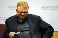 Мизулину и Милонова хотят внести в «список Магнитского»