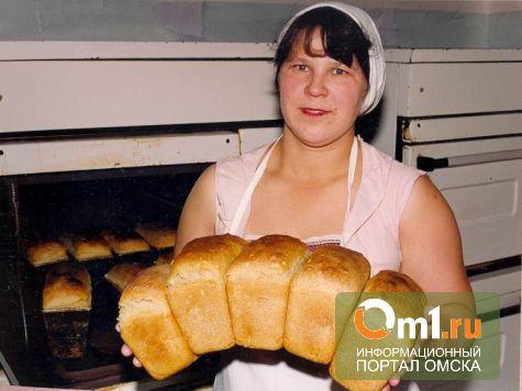 В Омской области цены на хлеб будут сдерживать до весны
