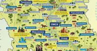 Как отдохнуть в Омске и области: для туристов подготовили карты путешественника (фото)