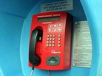 О пожарах и буранах россиян будут предупреждать таксофоны
