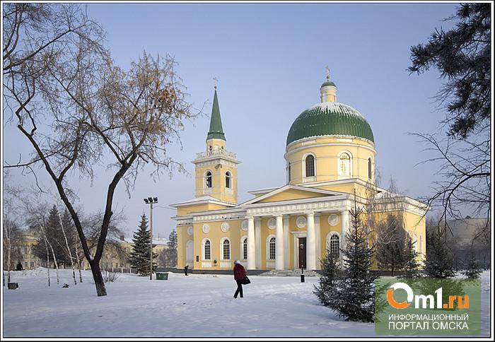 Никольский собор в Омске отремонтируют за 17 млн рублей