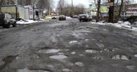 Из-за скачка температур в Омске начали разваливаться дороги
