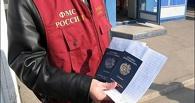 С омского предпринимателя взыщут 50 000 рублей за нелегального узбекистанца