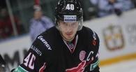 Бывший капитан «Авангарда» Сергей Калинин делает первые успехи в НХЛ