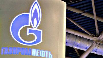 «Газпром нефть» проверит использование своих логотипов
