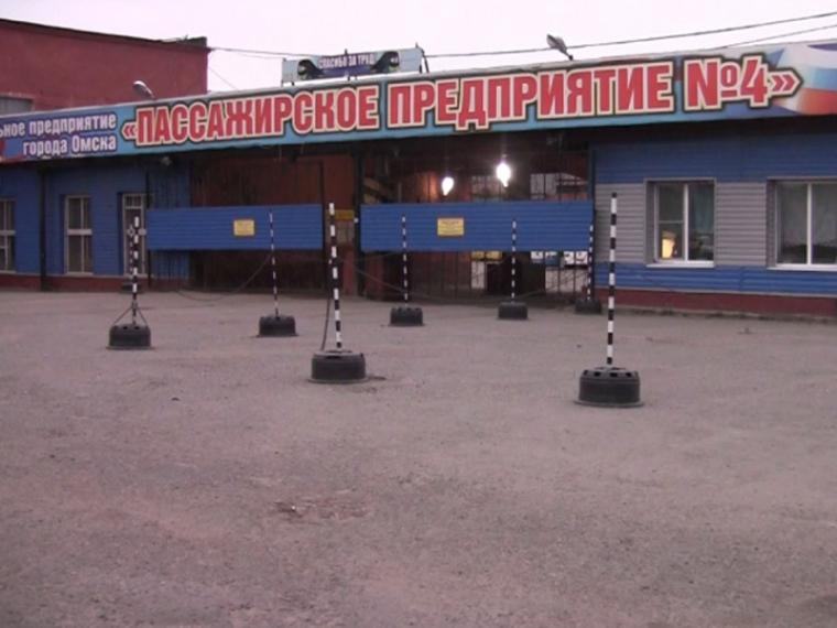 Омское ПАТП №4 может оказаться банкротом