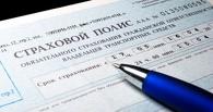 В Омской области «Росгосстрах» навязывал клиентам ненужные услуги