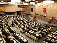 Госдума приняла проект бюджета на 2014-2016 годы в первом чтении