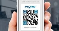 Заплатить за бизнес-ланч можно будет с помощью PayPal
