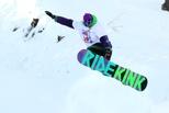 Омские сноубордисты поборолись за путевку в Шерегеш