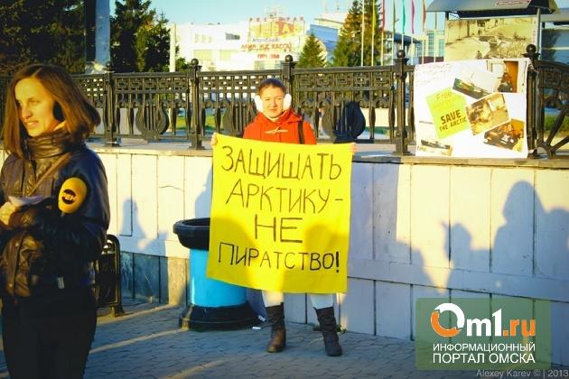 Омичка в одиночку устроила пикет за Greenpeace