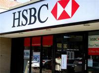 Банк HSBC наложил ограничения на снятие крупных сумм наличных