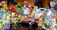 Омичей просят собрать подарки детям из малообеспеченных семей